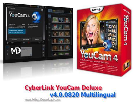 دانلود نرم افزار اضافه کردن افکت به وبکم و ضبط تصاویر CyberLink YouCam Deluxe v4.0.0820