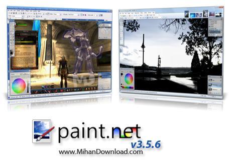 دانلود نرم افزار نقاشی کشیدن در  دانلود نرم افزار نقاشی حرفه ای