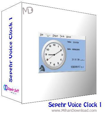 دانلود نرم افزار فارسی ساعت سخنگو Sepehr Voice Clock