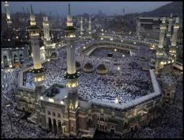Inside-Mecca1-www.download.ir