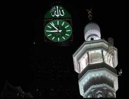 Inside-Mecca2-www.download.ir