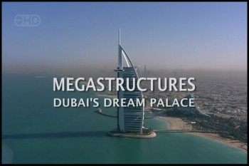 MegaStructure-2.www.download.ir