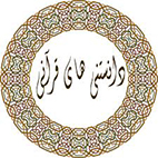 danestani.quran.cover.download.ir