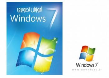 Windows7-Learning.www.download.ir
