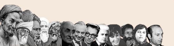 كتاب جاواي گلچين اشعار 800 شاعر معاصر ايران