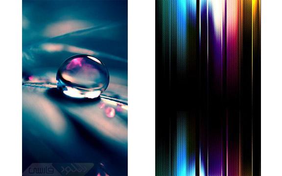 دانلود مجموعه والپیپرهای فوق العاده زيبا برای گوشی سونی اریكسون Xperia
