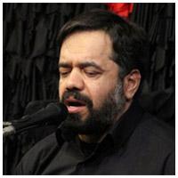 Haj-Mahmood-Karimi-Logo-www.download.ir