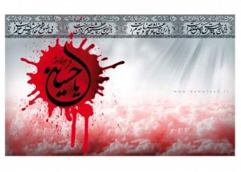 Ziarat-Ashoura.www.download.ir