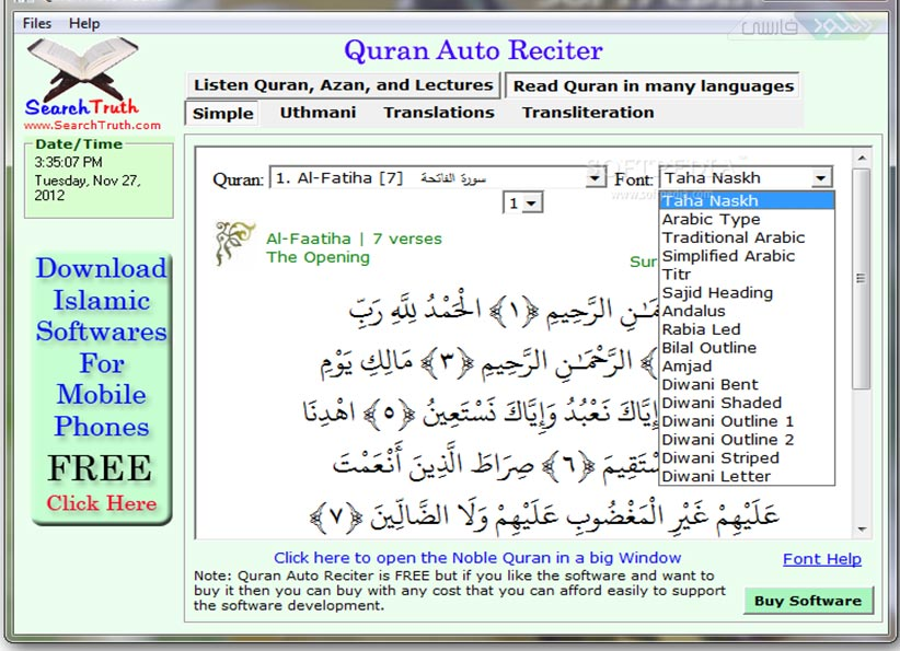 Quran-Auto-Reciter.www.Download.ir