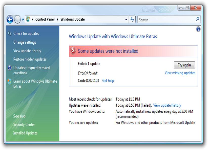 دانلود نرم افزار WindowsUpdate اپدیت ویندوز