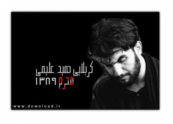 ALIMI_Moharame1389