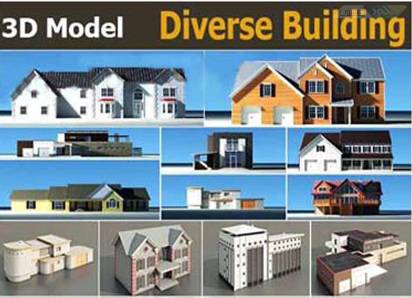 دانلود مجموعه 3D Models Diverse Building Type Range