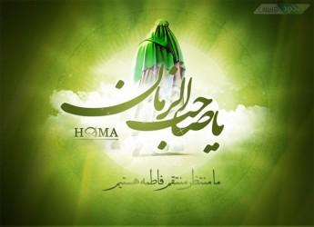 Emam.Mahdi.www.Download.ir