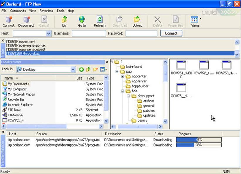 دانلود نرم افزار FTP Now ارتباط آسان با سرور های اف تی پی