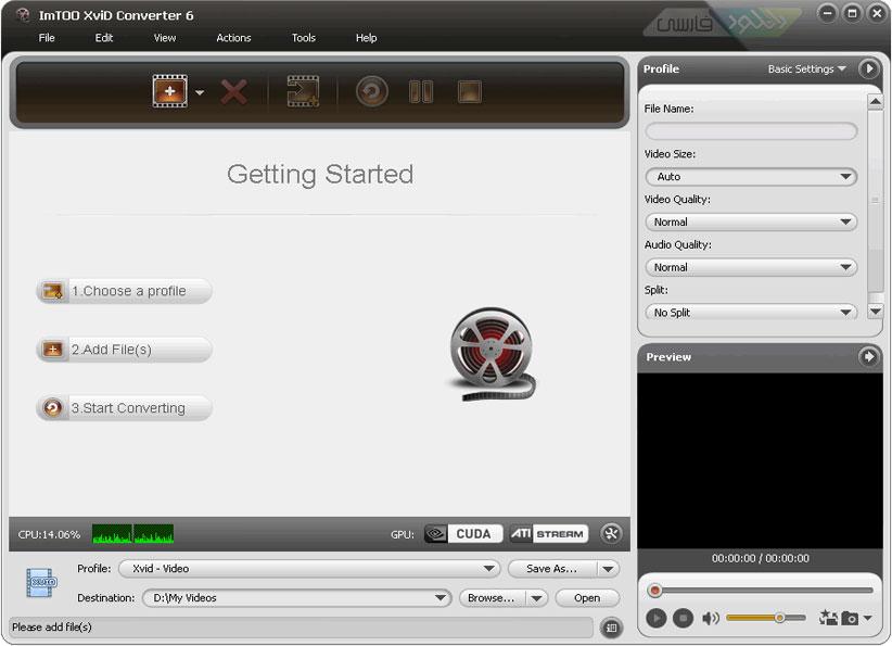 دانلود نرم افزار ImTOO XviD Converter کاهش حجم فایل های ویدئویی