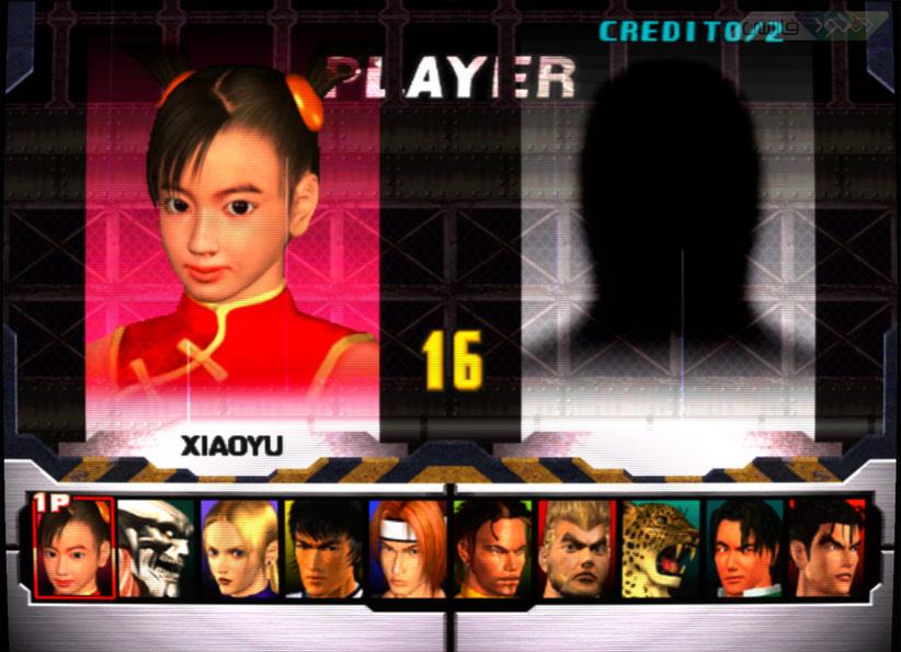 Tekken.3.2.www.Download.ir