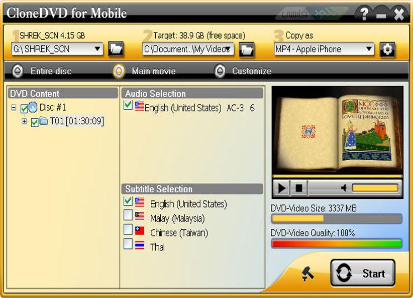 دانلود نرم افزار CloneDVD Mobile