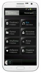 TTPod3-www.download.ir