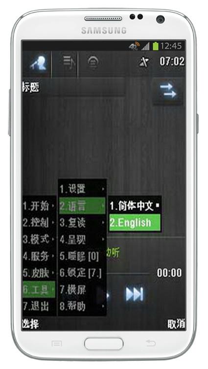 TTPod5-www.download.ir