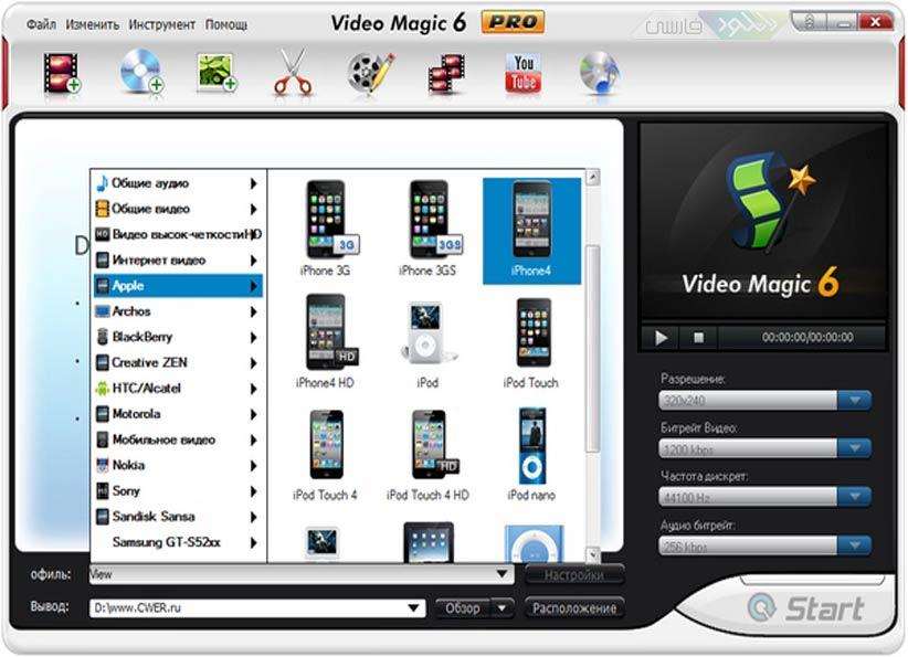 دانلود نرم افزار Blaze Video Magic Pro 6