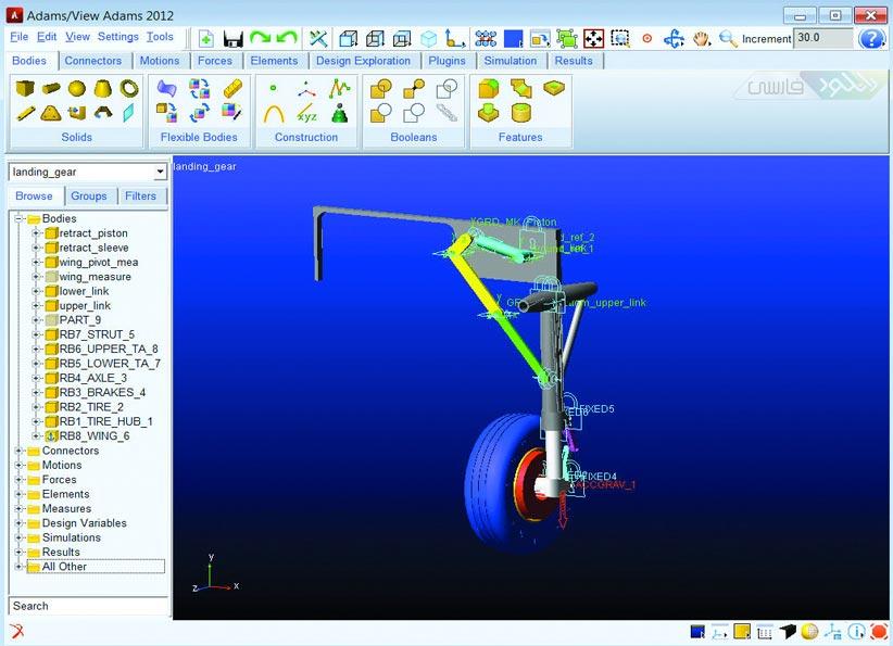 دانلود نرم افزار MSC Patran 2012 همراه مهندسی