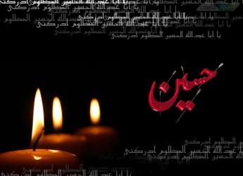 ziarat-ashora.www.Download.ir