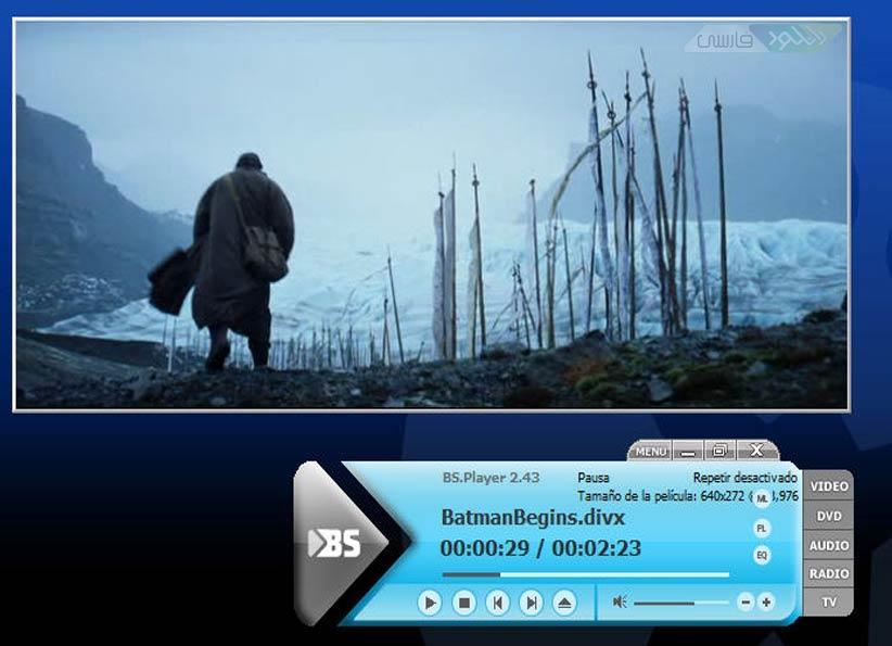 دانلود نرم افزار BS Player Pro پخش کننده مولتی مدیا
