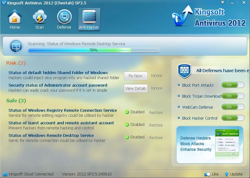 دانلود نرم افزار Kingsoft Antivirus 2012 آنتی ویروس