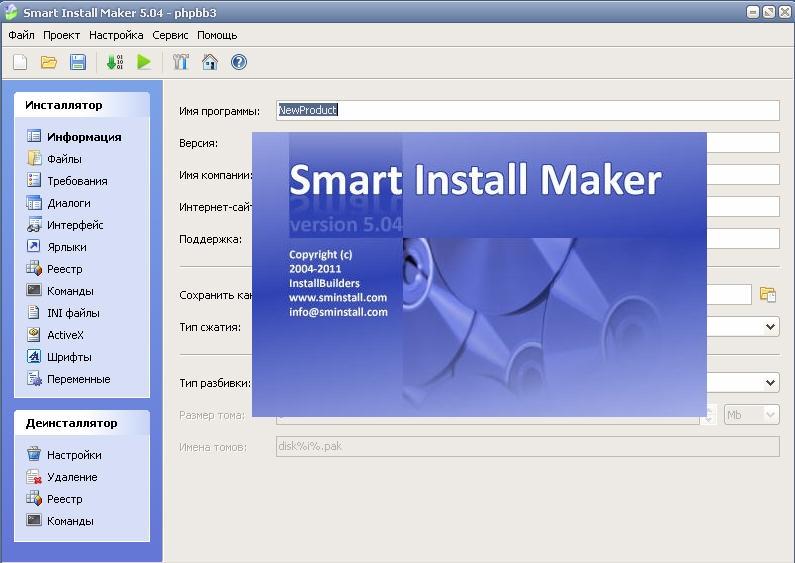 smart-installation-www.download (2)