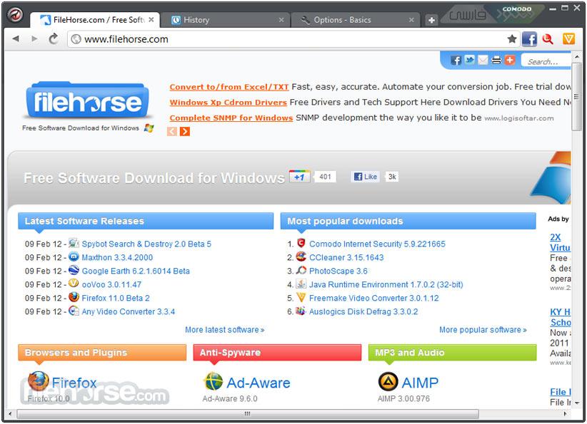 دانلود Comodo Dragon - نرم افزار مرورگر سریع وب