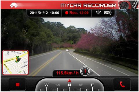 دانلود نرم افزار MyCar Recorder Lite برای اندروید
