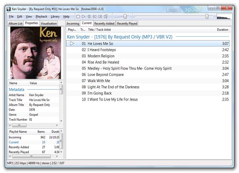 دانلود نرم افزار Foobar2000 پخش کننده صوت