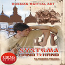 Systema Hand to Hand