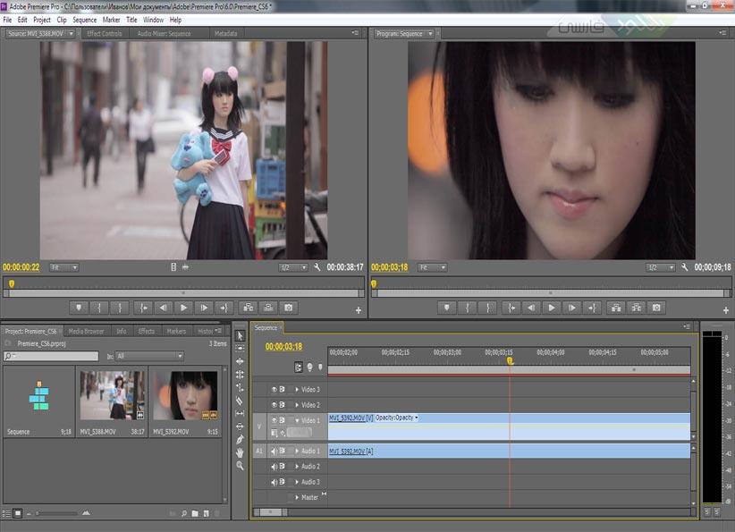 دانلود نرم افزار Adobe Premiere Pro تدوین حرفه ای فیلم