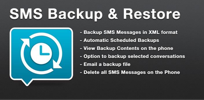 دانلود نرم افزار SmsBackUp برای بک آپ گیری از پیامک ها برای اندروید