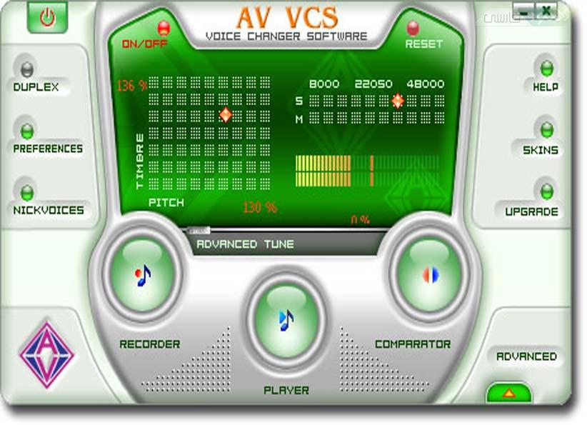 دانلود نرم افزار Fake Voice - Voice Changer  تغییر صدا هنگام مکالمه