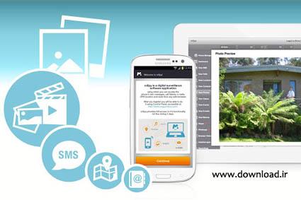 دانلود نرم افزار Monitor Call SMS Photo Location برای اندروید