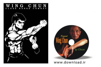 Original Wing Chun.www.download.ir