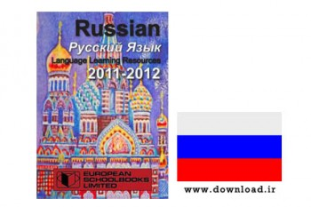 Russian Language For All.www.download.ir