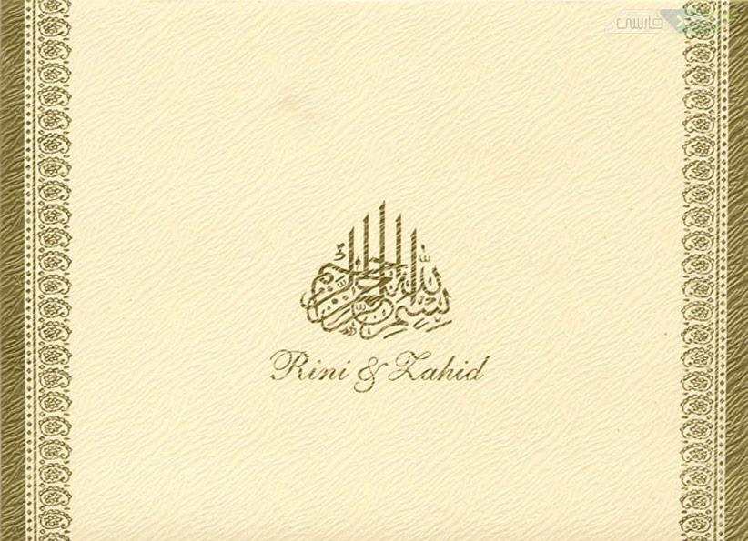 دانلود وکتور Arabic Design Card کارت دعوت با طراحی اسلامی