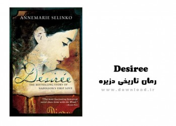 Desiree.www.download.ir