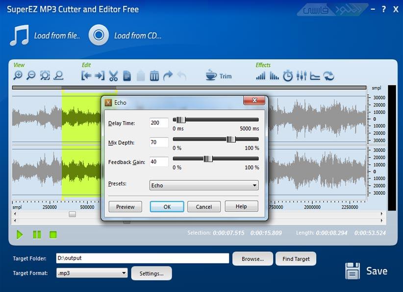 دانلود نرم افزار Free MP3 Cutter and Editor ویرایش فایل های ام پی تری