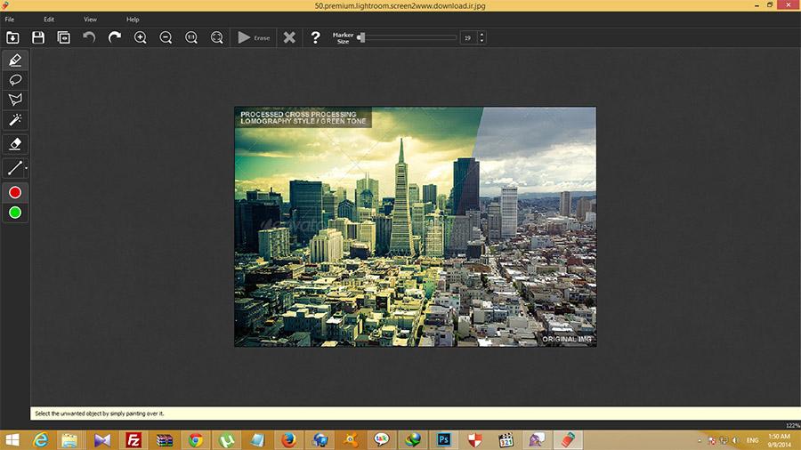 دانلود نرم افزار InPaint ویرایش، مونتاژ و ترمیم آسان تصاویر
