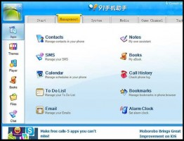 PC-Suite-for-Android-2-www.download.ir