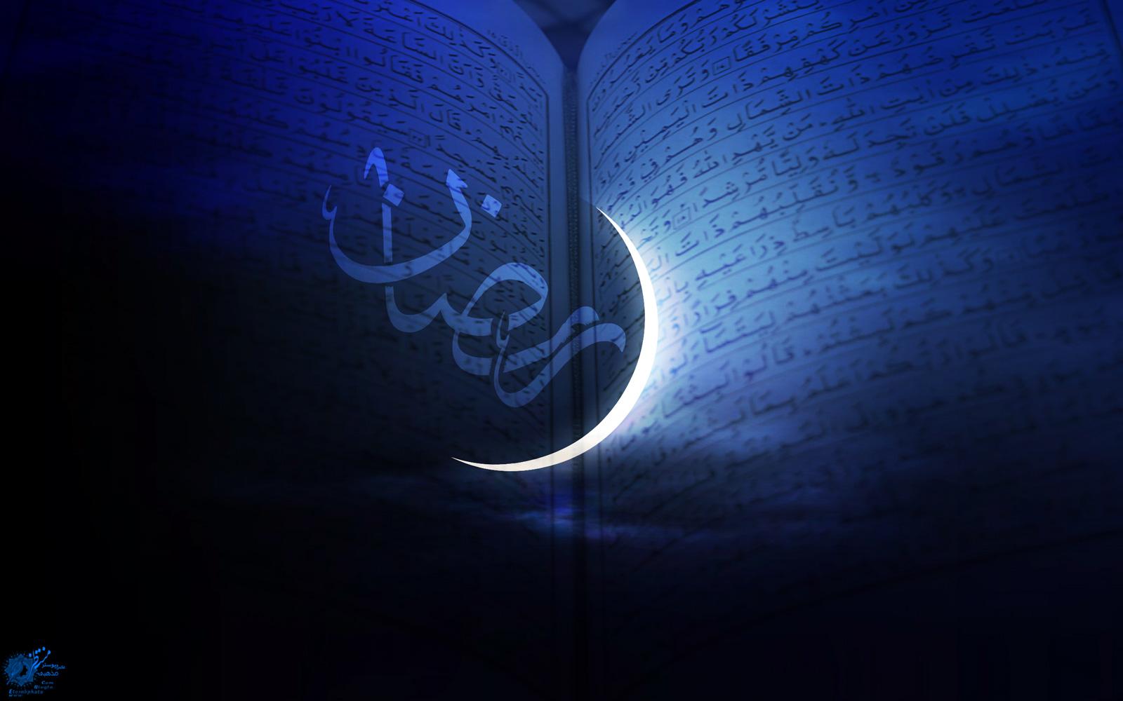 جدیدترین اس ام اس های ماه رمضان SMS Mahe Ramezan