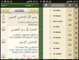 iQuran_v3.3-android.www.download.ir