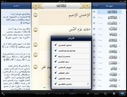 iQuran_v3.3-ipad