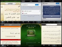 iquran.iphon-www.download.ir