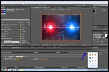 2013 TutsPlus Adobe After Effects Advanced Motion