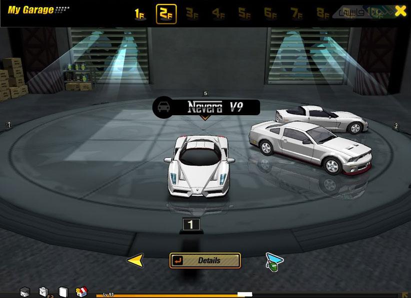Drift.City.1.www.Download.ir